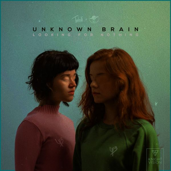 Unknown Brain